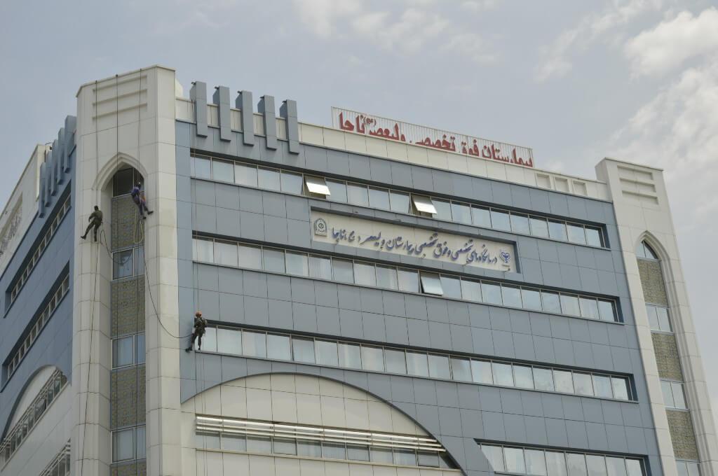 شستشوی نمای ساختمان بدون داربست بیمارستان ولیعصر ناجا
