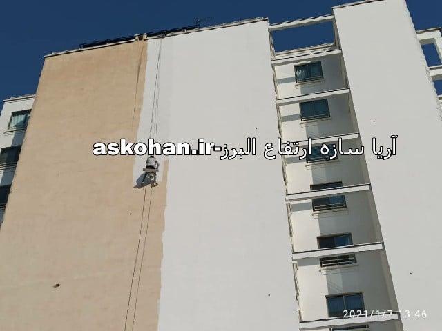 نقاشی نمای بیرونی ساختمان